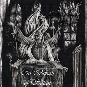 INHUMANE DEATHCULT - On Behalf of Satan - CD