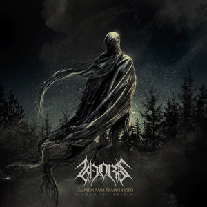 KHORS - Beyond the Bestial - DIGI-CD